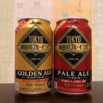 対話から生まれたビール【TOKYO隅田川ブルーイング】