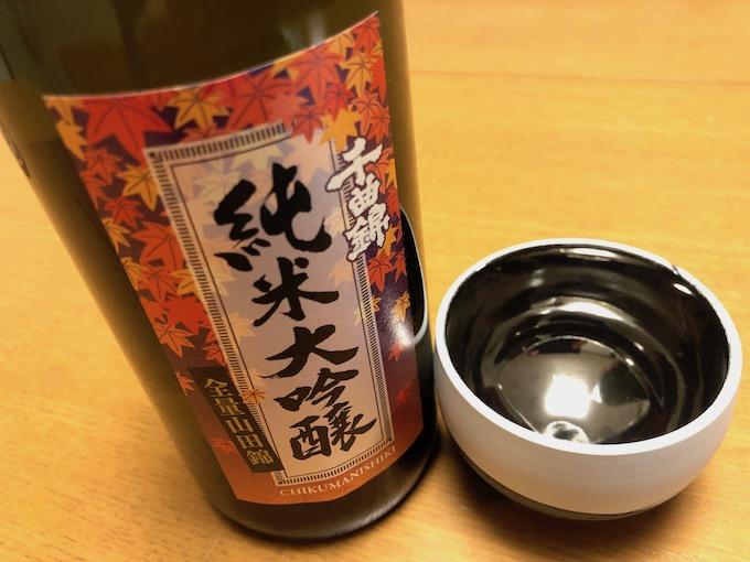 「どうせ日本酒でしょ!」と「どうせ子どもでしょ!」で失敗していた頃