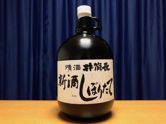 新酒しぼりたて井筒長3.6L
