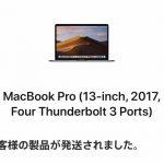 MacBookキーボード修理プログラム【続編】