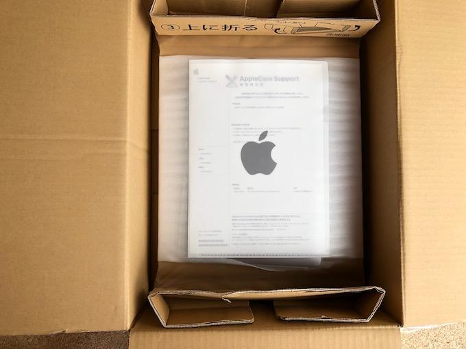 しっかりと梱包されたMacBookPro