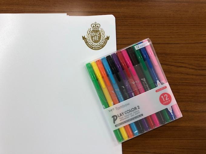 2019年度 JFA・SMCサテライト講座 in 神奈川