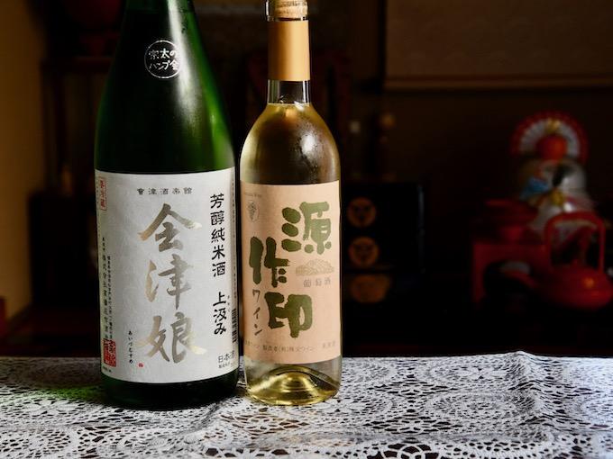 会津娘と源作ワイン