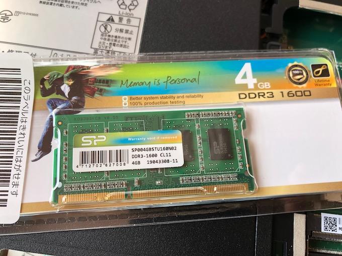 シリコンパワー ノートPC用メモリ DDR3 1600 PC3-12800 4GB