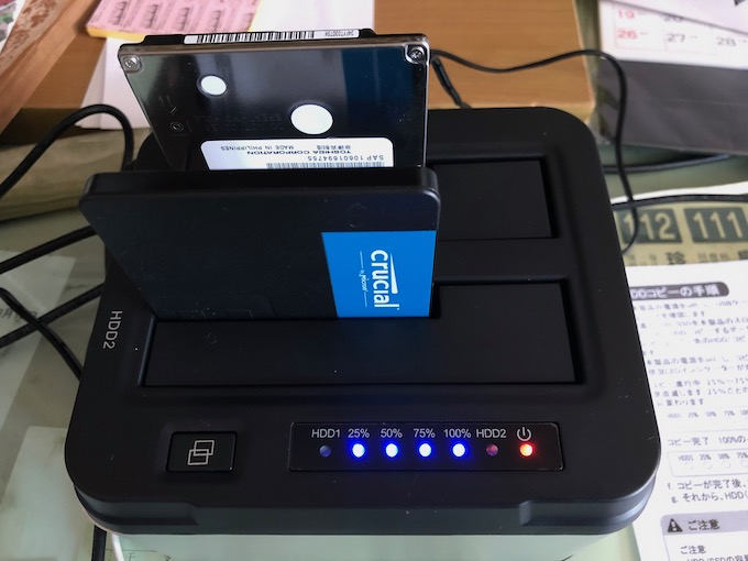 Salcar USB3.0 2.5/3.5型 SATA HDD/SSDスタンド UASP対応 パソコンなしで丸ごとコピー