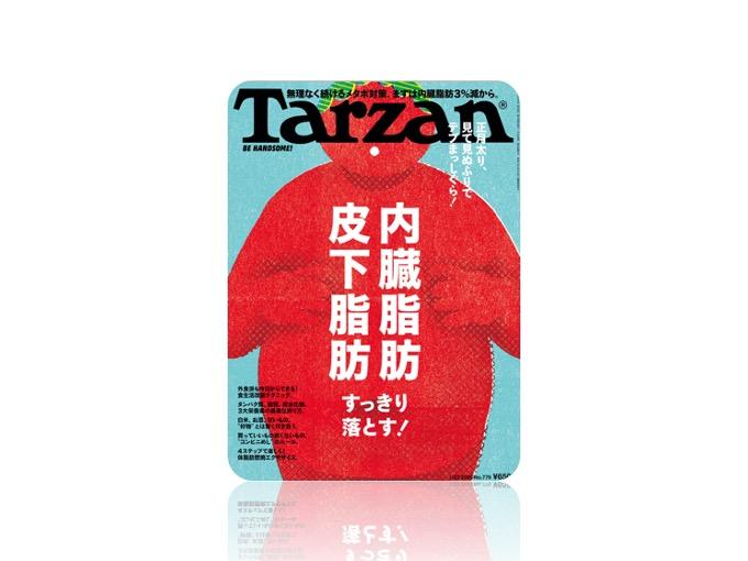 tarzan779