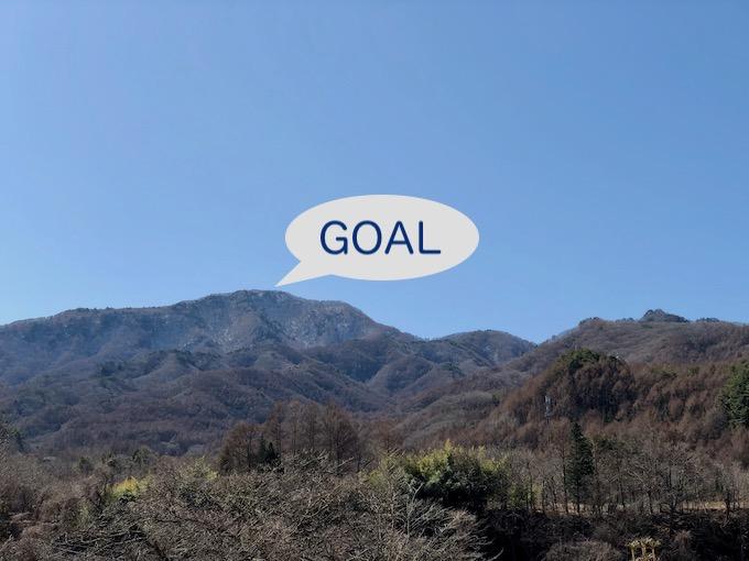 それぞれが山頂を目指す!