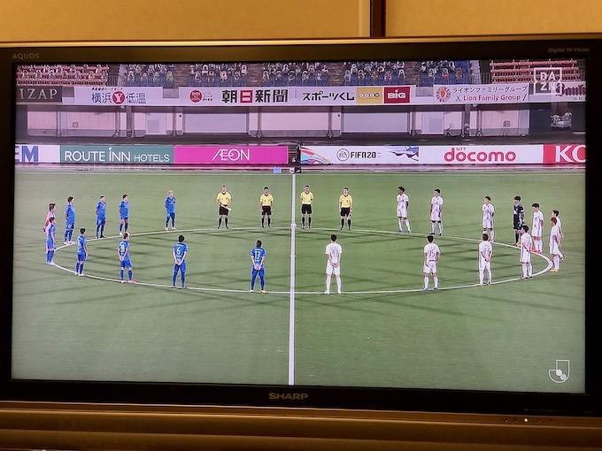 Jリーグ再開「湘南vs仙台」