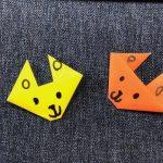 折り紙も楽しいよね
