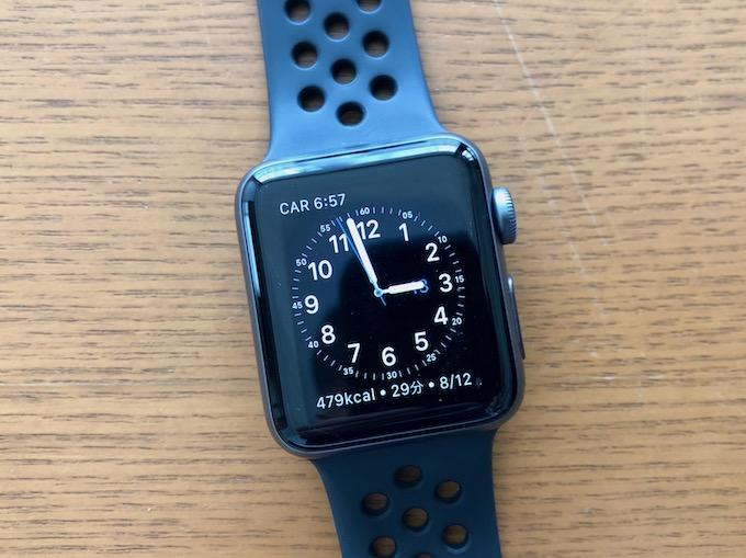 Apple Watchの世界時計表示