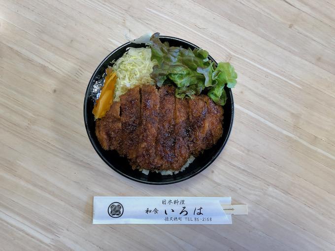 和食いろはのソースカツ丼