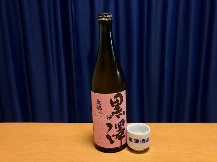黒澤純米うすにごり生酒